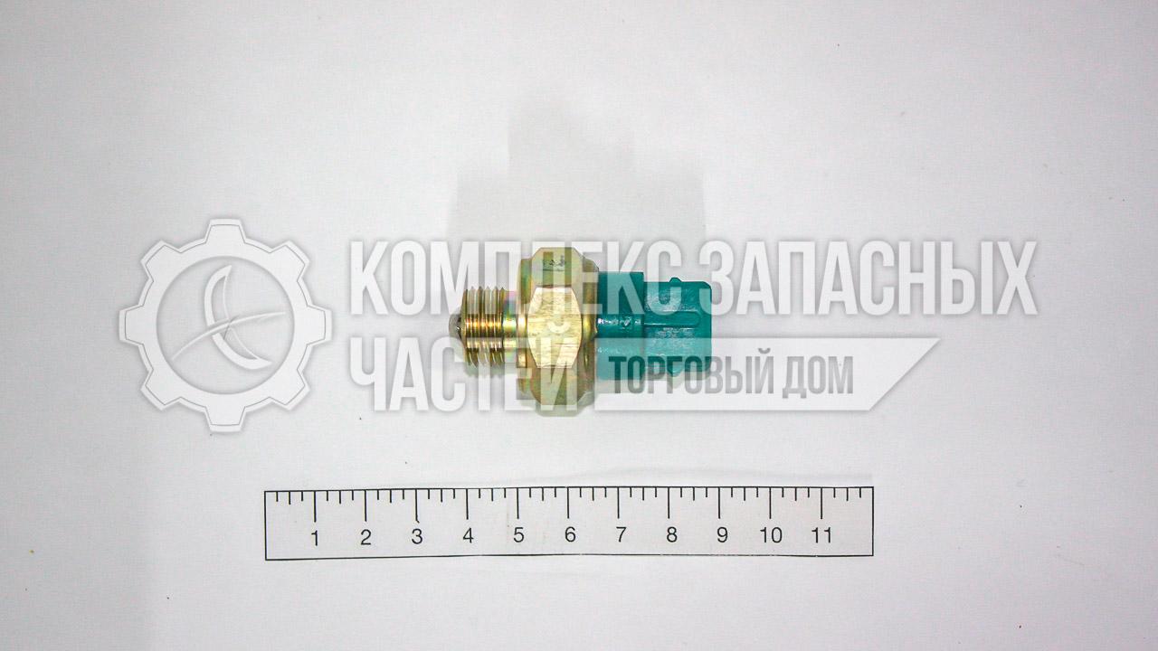 ВК 12-41 (3710-405) Выключатель блокировки стартера