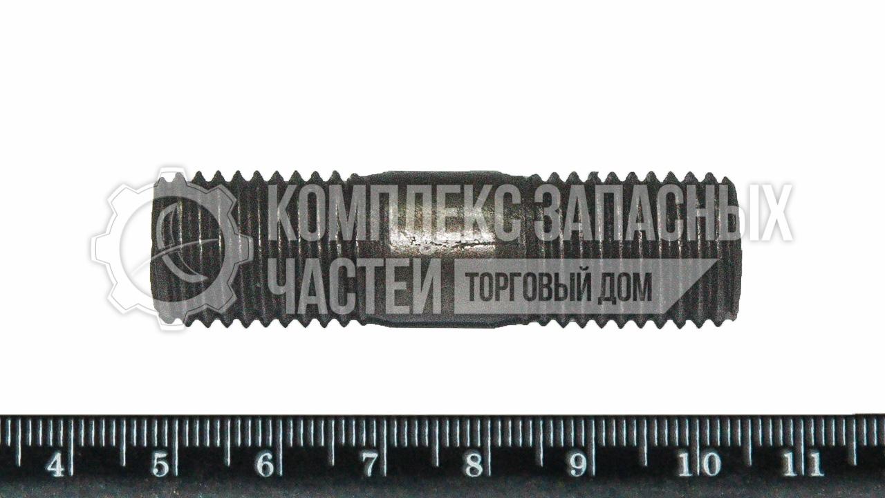 1520-2308079 Шпилька короткая