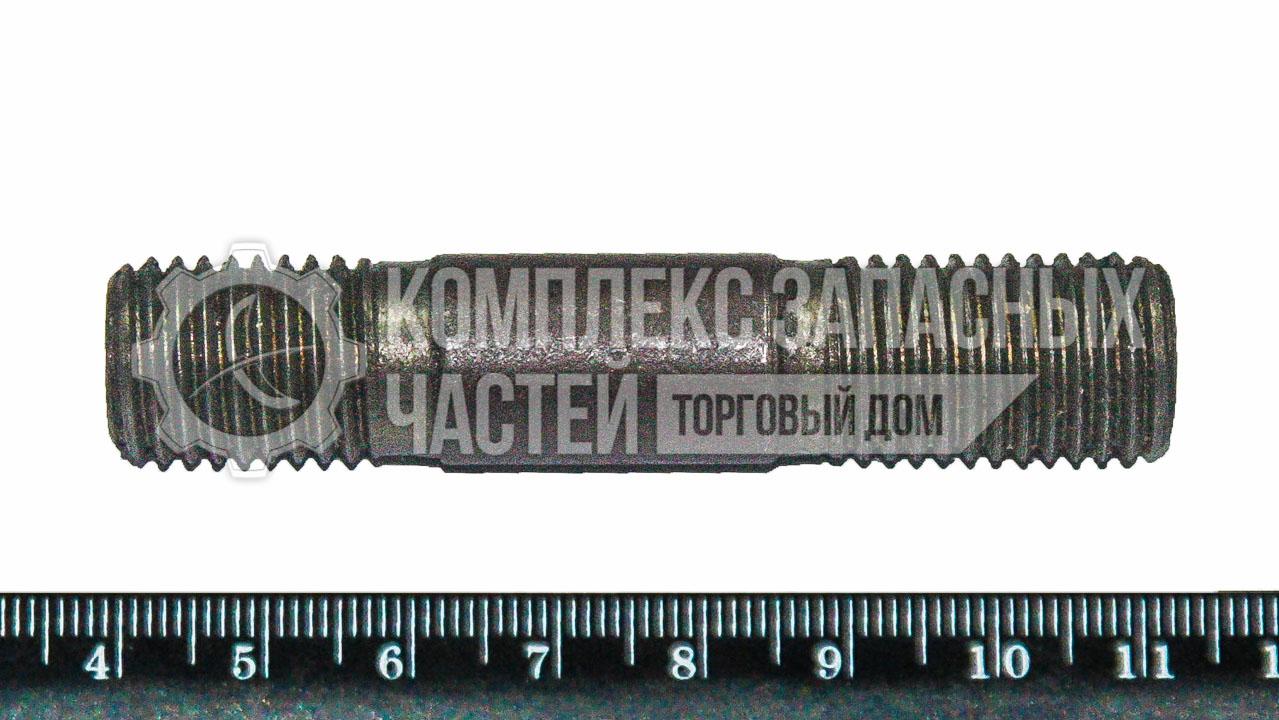 1520-2308079-02 шпилька длинная