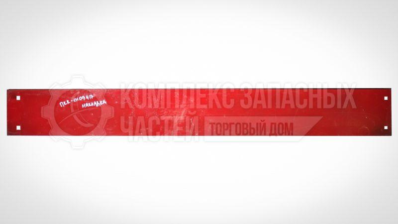 ПКК0109417 Накладка