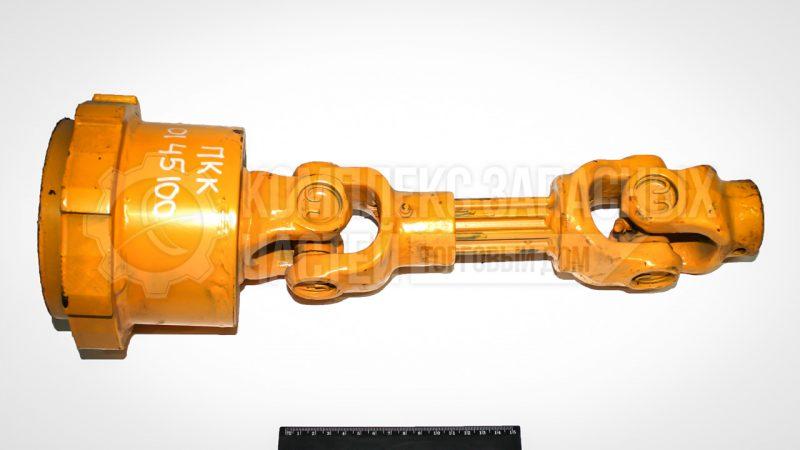 ПКК0145100 Вал карданный