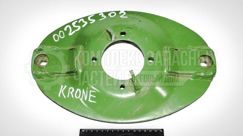 002535302 Ротор